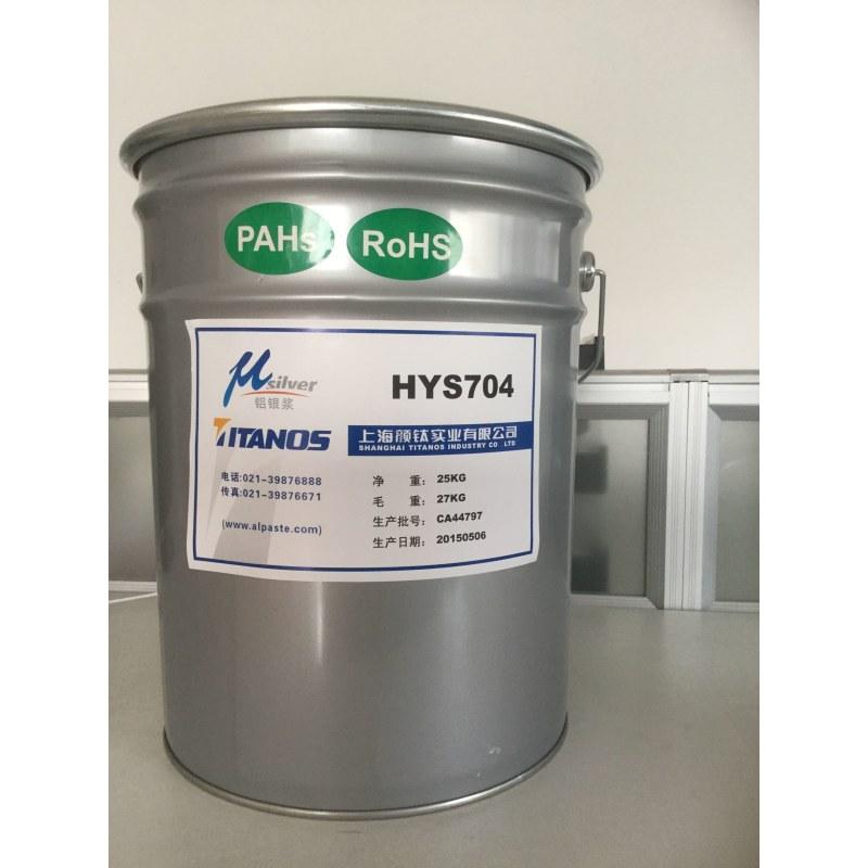 包装规格:25公斤铁桶,500公斤/标准托盘,9吨/20英尺标准集装箱.